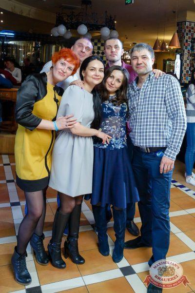День космонавтики: удачная посадка!, 14 апреля 2018 - Ресторан «Максимилианс» Казань - 14
