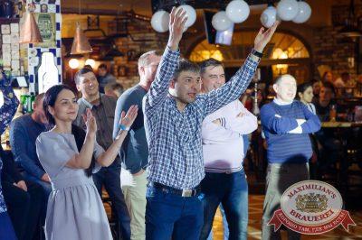 День космонавтики: удачная посадка!, 14 апреля 2018 - Ресторан «Максимилианс» Казань - 18