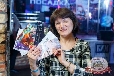 День космонавтики: удачная посадка!, 14 апреля 2018 - Ресторан «Максимилианс» Казань - 19