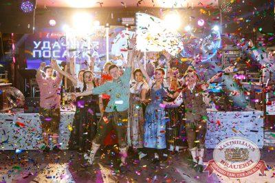 День космонавтики: удачная посадка!, 14 апреля 2018 - Ресторан «Максимилианс» Казань - 20