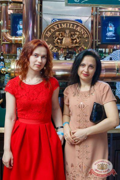 День космонавтики: удачная посадка!, 14 апреля 2018 - Ресторан «Максимилианс» Казань - 21
