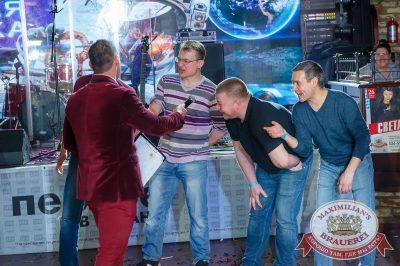 День космонавтики: удачная посадка!, 14 апреля 2018 - Ресторан «Максимилианс» Казань - 24