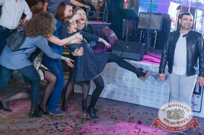 День космонавтики: удачная посадка!, 14 апреля 2018 - Ресторан «Максимилианс» Казань - 25