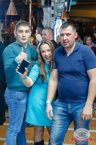 День космонавтики: удачная посадка!, 14 апреля 2018 - Ресторан «Максимилианс» Казань - 28