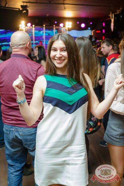День космонавтики: удачная посадка!, 14 апреля 2018 - Ресторан «Максимилианс» Казань - 34