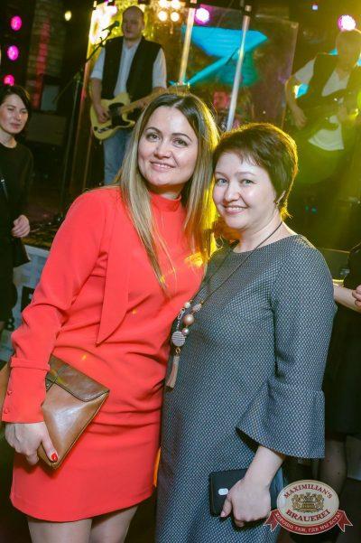 День космонавтики: удачная посадка!, 14 апреля 2018 - Ресторан «Максимилианс» Казань - 38