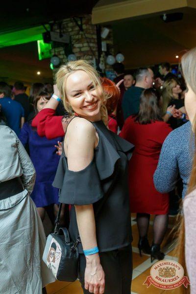 День космонавтики: удачная посадка!, 14 апреля 2018 - Ресторан «Максимилианс» Казань - 39