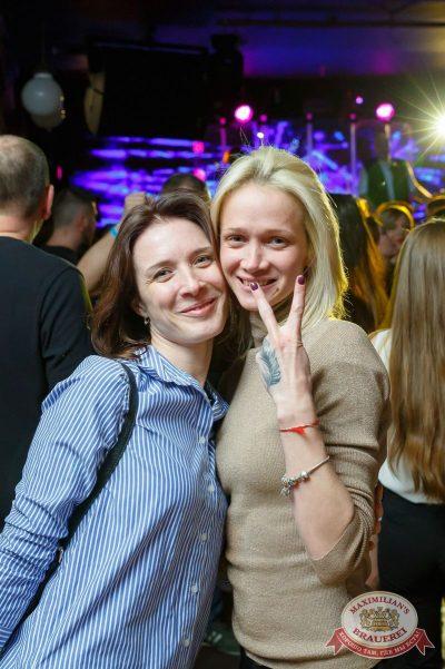День космонавтики: удачная посадка!, 14 апреля 2018 - Ресторан «Максимилианс» Казань - 40