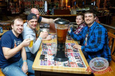 День космонавтики: удачная посадка!, 14 апреля 2018 - Ресторан «Максимилианс» Казань - 41