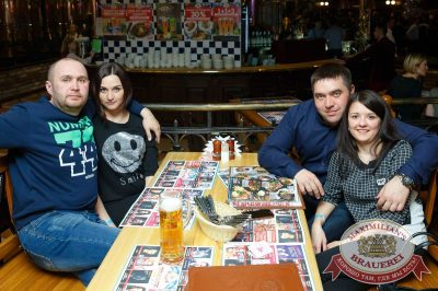 День космонавтики: удачная посадка!, 14 апреля 2018 - Ресторан «Максимилианс» Казань - 42