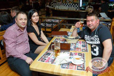 День космонавтики: удачная посадка!, 14 апреля 2018 - Ресторан «Максимилианс» Казань - 43