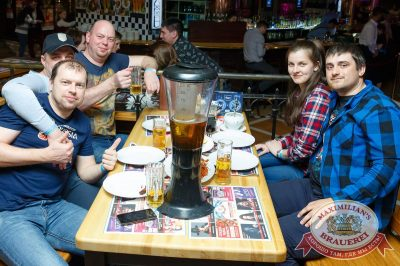 День космонавтики: удачная посадка!, 14 апреля 2018 - Ресторан «Максимилианс» Казань - 44