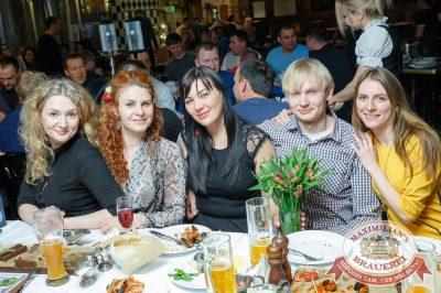 День космонавтики: удачная посадка!, 14 апреля 2018 - Ресторан «Максимилианс» Казань - 45