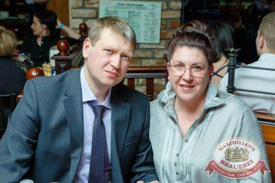 День космонавтики: удачная посадка!, 14 апреля 2018 - Ресторан «Максимилианс» Казань - 46