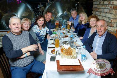 День космонавтики: удачная посадка!, 14 апреля 2018 - Ресторан «Максимилианс» Казань - 47