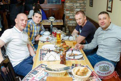 День космонавтики: удачная посадка!, 14 апреля 2018 - Ресторан «Максимилианс» Казань - 48
