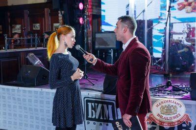 День космонавтики: удачная посадка!, 14 апреля 2018 - Ресторан «Максимилианс» Казань - 5