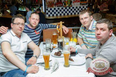 День космонавтики: удачная посадка!, 14 апреля 2018 - Ресторан «Максимилианс» Казань - 51