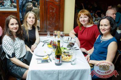 День космонавтики: удачная посадка!, 14 апреля 2018 - Ресторан «Максимилианс» Казань - 52