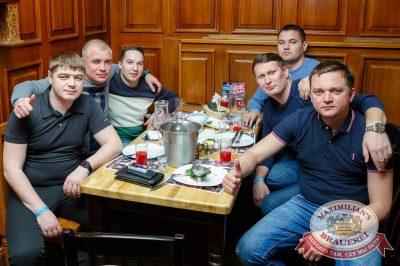 День космонавтики: удачная посадка!, 14 апреля 2018 - Ресторан «Максимилианс» Казань - 53