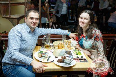 День космонавтики: удачная посадка!, 14 апреля 2018 - Ресторан «Максимилианс» Казань - 55
