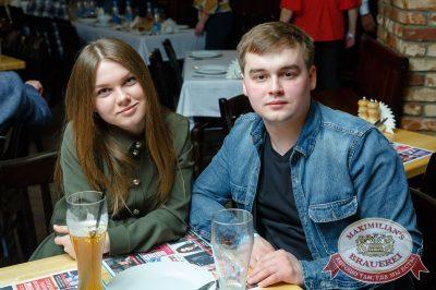 День космонавтики: удачная посадка!, 14 апреля 2018 - Ресторан «Максимилианс» Казань - 57
