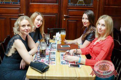 День космонавтики: удачная посадка!, 14 апреля 2018 - Ресторан «Максимилианс» Казань - 59