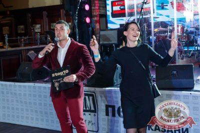 День космонавтики: удачная посадка!, 14 апреля 2018 - Ресторан «Максимилианс» Казань - 6