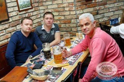 День космонавтики: удачная посадка!, 14 апреля 2018 - Ресторан «Максимилианс» Казань - 61