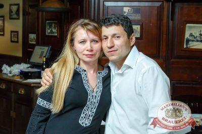 День космонавтики: удачная посадка!, 14 апреля 2018 - Ресторан «Максимилианс» Казань - 63