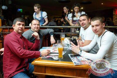 День космонавтики: удачная посадка!, 14 апреля 2018 - Ресторан «Максимилианс» Казань - 64