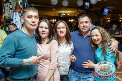 День космонавтики: удачная посадка!, 14 апреля 2018 - Ресторан «Максимилианс» Казань - 65