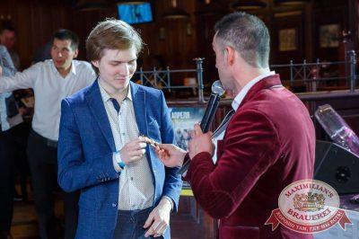 День космонавтики: удачная посадка!, 14 апреля 2018 - Ресторан «Максимилианс» Казань - 7
