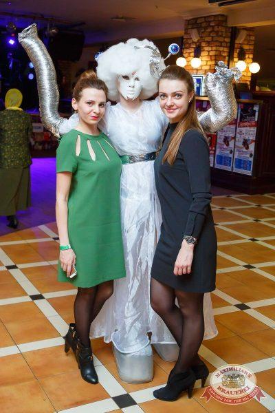 День космонавтики: удачная посадка! 15 апреля 2016 - Ресторан «Максимилианс» Казань - 06