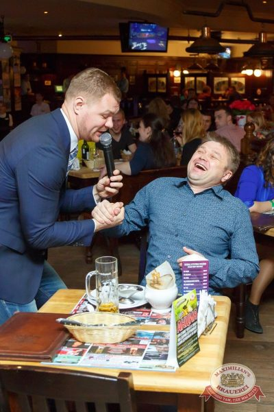 День космонавтики: удачная посадка! 15 апреля 2016 - Ресторан «Максимилианс» Казань - 09