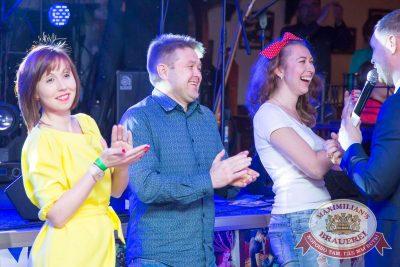 День космонавтики: удачная посадка! 15 апреля 2016 - Ресторан «Максимилианс» Казань - 12