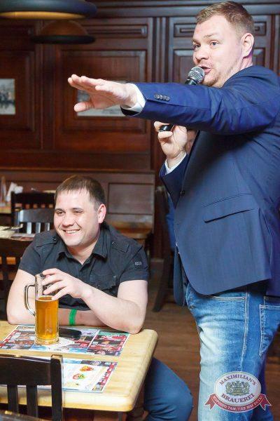День космонавтики: удачная посадка! 15 апреля 2016 - Ресторан «Максимилианс» Казань - 14