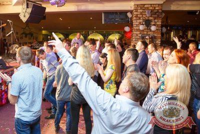 День космонавтики: удачная посадка! 15 апреля 2016 - Ресторан «Максимилианс» Казань - 28