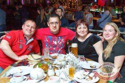 День космонавтики: удачная посадка! 15 апреля 2016 - Ресторан «Максимилианс» Казань - 32