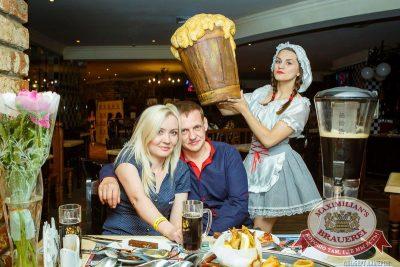 День пивовара, 13 июня 2015 - Ресторан «Максимилианс» Казань - 05