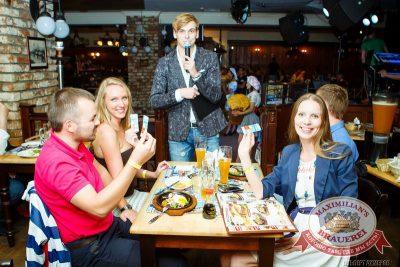 День пивовара, 13 июня 2015 - Ресторан «Максимилианс» Казань - 08