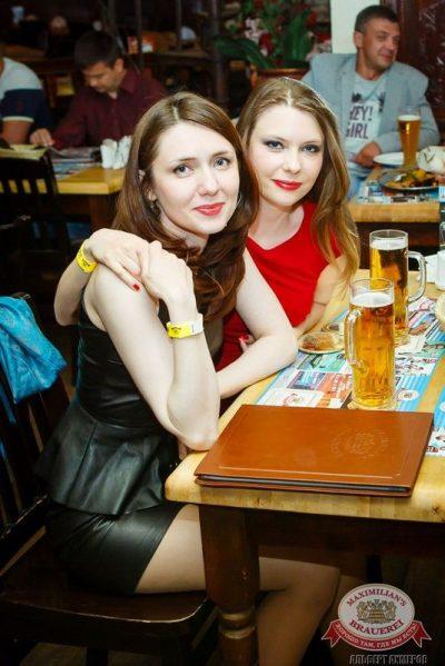 День пивовара, 13 июня 2015 - Ресторан «Максимилианс» Казань - 23