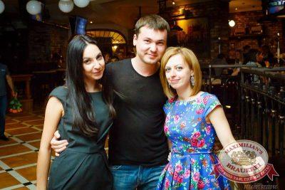 День пивовара, 13 июня 2015 - Ресторан «Максимилианс» Казань - 26
