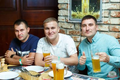 День пивовара, 8 июня 2019 - Ресторан «Максимилианс» Казань - 45