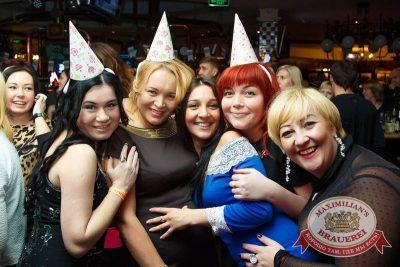 День рождения Бим-Радио. Специальные гости: ВИА «Волга-Волга», 20 ноября 2015 - Ресторан «Максимилианс» Казань - 05