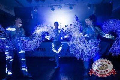 День рождения Бим-Радио. Специальные гости: ВИА «Волга-Волга», 20 ноября 2015 - Ресторан «Максимилианс» Казань - 06