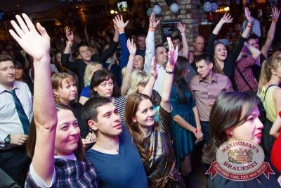 День рождения Бим-Радио. Специальные гости: ВИА «Волга-Волга», 20 ноября 2015 - Ресторан «Максимилианс» Казань - 14