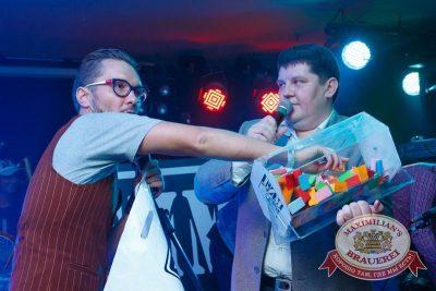 День рождения Бим-Радио. Специальные гости: ВИА «Волга-Волга», 20 ноября 2015 - Ресторан «Максимилианс» Казань - 16