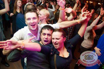 День рождения Бим-Радио. Специальные гости: ВИА «Волга-Волга», 20 ноября 2015 - Ресторан «Максимилианс» Казань - 24
