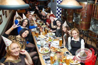 День рождения Бим-Радио. Специальные гости: ВИА «Волга-Волга», 20 ноября 2015 - Ресторан «Максимилианс» Казань - 30